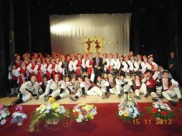 Народни танци - 5 - НЧ Зора 1894 - Шабла
